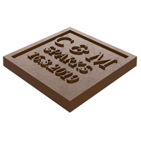 Personalised Wedding Chocolate Mould - Square