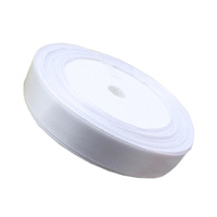 Ribbon 12mm White - 25 Yard Roll