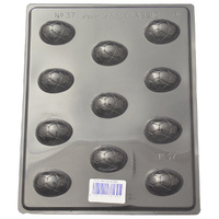 Small Cracked Easter Egg Mould - Standard 0.55mm